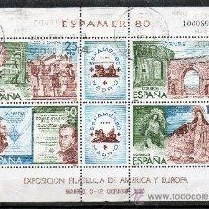 """Sellos: 4 ESPAÑA-1980-USADA- """"EXPAMER 80 MADRID. Lote 14722724"""
