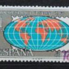 Sellos: ESPAÑA EDIFIL 1509-11SELLOS NUEVOS MNH SERIE COMPLETA SPAIN ES-12. Lote 14980416