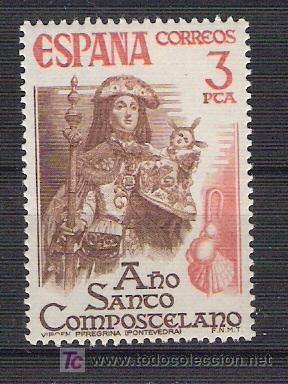 ESPAÑA 1976 - AÑO SANTO COMPOSTELANO - COMPLETA - EDIFIL 2306 *** (Sellos - España - Juan Carlos I - Desde 1.975 a 1.985 - Nuevos)