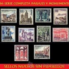 Sellos: LOTE SERIE COMPLETA 1964 PAISAJES Y MONUMENTOS (UNIFICO ENVIOS AHORRA GASTOS COMPRANDO MAS SELLOS). Lote 15695090