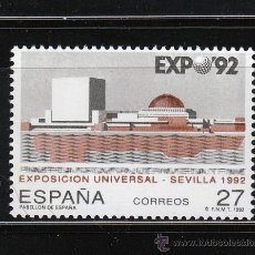 Sellos: EXPOSICION UNIVERSAL DE SEVILLA 1992. Nº 3155. Lote 15840498