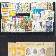 Sellos: SELLOS AÑO 1984 NUEVOS SIN FIJASELLOS CON HOJITA Y SELLOS RECORTADOS.. Lote 26028593