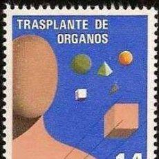 Sellos: ESPAÑA 1982 EDIFIL 2669 SELLO ** TRANSPLANTE DE ORGANOS, ALEGORIA 14PTS YVERT2291 SCOTT2297 SPAIN. Lote 31073090
