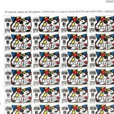 Sellos: ESPAÑA 2609 PLIEGO DE 40 SELLOS SIN CHARNELA, HOMENAJE A PABLO RUIZ PICASSO. Lote 168756052