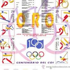 Sellos: DEPORTES · OLÍMPICOS DE ORO · 1994 · SERIE COMPLETA. Lote 16715546