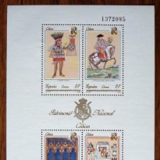 Sellos: CÓDICES: HOJA BLOQUE PATRIMONIO NACIONAL, 1992, SELLOS DE CORREOS DE ESPAÑA. Lote 27153130