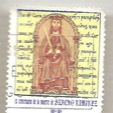 Sellos - año 1994. Efemérides. Centenarios. edifil 3309. - 17045598