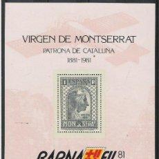 Sellos: HOJA RECUERDO NUMERADA DE LA VIRGEN DE MONSERRAT CENTENARIO Nº DE HOJA 134. Lote 18489252