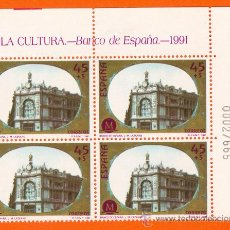 Sellos: MADRID CAPITAL EUROPEA DE LA CULTURA 1991. BANCO DE ESPAÑA. BLOQUE DE 4 SELLOS 45 + 5 P. Lote 17352755