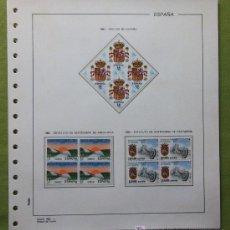 Sellos: ESPAÑA AÑO 1983 COMPLETO EN BLOQUE DE 4... EDIFIL 2685-2731. Lote 26779644