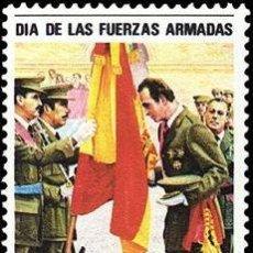 Sellos: ESPAÑA 1981 EDIFIL 2617 SELLO ** DIA DE LAS FUERZAS ARMADAS. JUAN CARLOS I RENOVANDO SU JURAMENTO . Lote 147940638