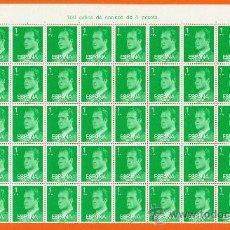 Sellos: S.M. DON JUAN CARLOS I. PLIEGO DE 100 SELLOS DE 1 P. 1977 (EN LA FOTO APARECE LA MITAD DEL PLIEGO). Lote 26515585