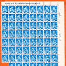 Sellos: 1992. S.M. DON JUAN CARLOS I. BLOQUE DE 77 SELLOS 1 P.. Lote 26428427