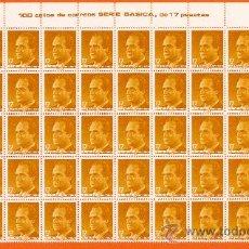 Sellos: S.M. DON JUAN CARLOS I. BLOQUE DE 50 SELLOS 17 P. 1985. Lote 26651208