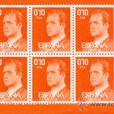 Sellos: S.M. DON JUAN CARLOS I. 10 SELLOS DE 0,10 P. 1977. Lote 17486470