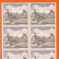 Sellos: SERIE TURISTICA. IGLESIA DE SAN PEDRO TARRASA. BLOQUE 6 SELLOS 3 P.. Lote 17487426