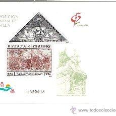 Sellos: HOJITA EXPOSICION MUNDIAL DE FILATELIA GRANADA ´92. Lote 24238054