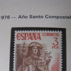 Sellos: 1976 AÑO SANTO COMPOSTELANO. EDIFIL 2306. Lote 18234639