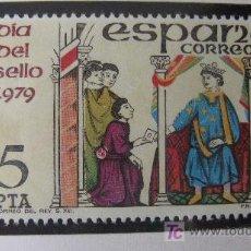Sellos: 1979 DIA DEL SELLO. EDIFIL 2526. Lote 18317752