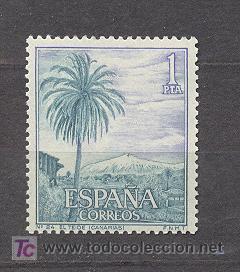 1966, EDIFIL, 1731, USADOS (Sellos - España - Juan Carlos I - Desde 1.975 a 1.985 - Usados)