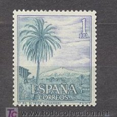 Sellos: 1966, EDIFIL, 1731, USADOS. Lote 18596522