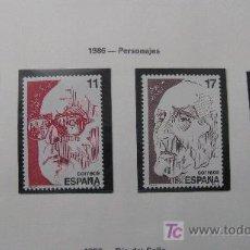 Sellos: 1986 PERSONAJES. EDIFIL 2853/6. Lote 19249132