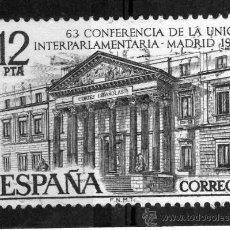 Sellos: ++ ESPAÑA / SPAIN /SERIE COMPLETA AÑO 1976 YVERT NR.2005 USADO CONFERENCIA UNION INTERPARLAMENTARIA. Lote 19106795