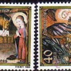 Selos: ESPAÑA 1984 EDIFIL 2776/7 SELLOS ** NÖEL CHRISTMAS NATIVIDAD CTª MUSEO DIOCESANO PALMA MALLORCA. Lote 12972825