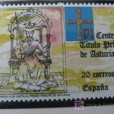 Sellos: 1988 VI CENT. TITULO DEL PRINCIPE DE ASTURIAS. EDIFIL 2975. Lote 19464540