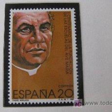 Sellos: 1989 I CENT, ESCUELAS DEL AVE MARIA. EDIFIL 3028. Lote 19791952