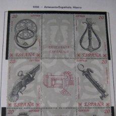 Sellos: 1990 ARTESANIA ESPAÑOLA. HIERRO. EDIFIL 3061/6. Lote 19810068