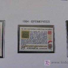 Sellos: 1994 EFEMERIDES. EDIFIL 3298/300. Lote 20112350