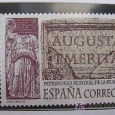 Sellos: 1994 PATRIMONIO MUNDIAL DE LA HUMANIDAD. ANTIGUO FORO DE MERIDA. EDIFIL 3316. Lote 20758696