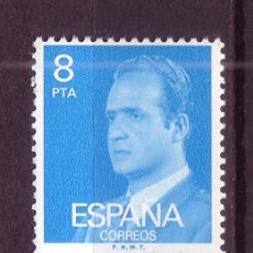 Sellos: ESPAÑA 2393A*** - AÑO 1977 - REY JUAN CARLOS I. Lote 20427182
