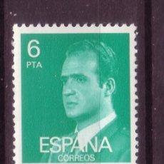 Sellos: ESPAÑA 2392A*** - AÑO 1977 - REY JUAN CARLOS I. Lote 20427191