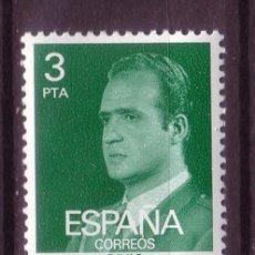 Sellos: ESPAÑA 2346A*** - AÑO 1976 - REY JUAN CARLOS I. Lote 20427198
