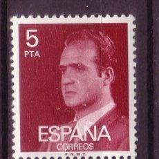 Sellos: ESPAÑA 2347A*** - AÑO 1976 - REY JUAN CARLOS I. Lote 20427206