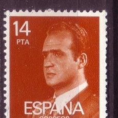 Sellos: ESPAÑA 2650A*** - AÑO 1982 - REY JUAN CARLOS I. Lote 20427223