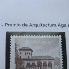 Sellos: 1998 PREMIO AGA KHAN DE ARQUITECTURA. EDIFIL 3588. Lote 20560534