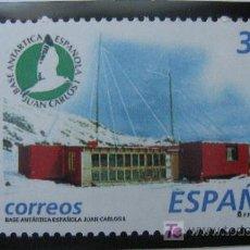 Sellos: 1998 X ANIV. BASE ANTARTICA ESPAÑOLA JUAN CARLOS I. EDIFIL 3592. Lote 20560622