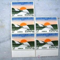 Sellos: 1981. 5 SELLOS NUEVOS DE ESTATUTO DE AUTONOMIA DE ANDALUCIA. Lote 26864220