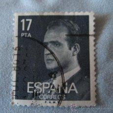 Sellos: SELLO -ESPAÑA- JUAN CARLOS I DESDE 1975 USADO. Lote 20644182
