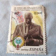 Sellos: SELLO ÉSPAÑA- 75º ANIVERSARIO DE LOS COLEGIOS DE AGENTES COMERCIALES AÑO 2001 USADO. Lote 20647553