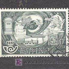 Sellos: 1978, DIA DEL SELLO, EDIFIL 2480. Lote 20936180