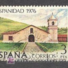 Sellos: 1976,HISPANIDAD, COSTA RICA, EDIFIL 2373. Lote 20937459