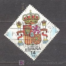 Sellos: ESPAÑA 1983, EDIFIL 2685. Lote 20944321