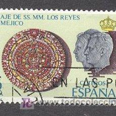 Sellos: ESPAÑA, 1978- EDIFIL 2493. Lote 20971406