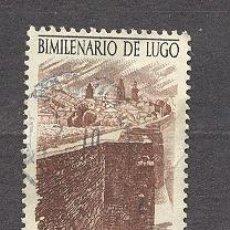Sellos: ESPAÑA, 1976- EDIFIL 2357. Lote 20971515