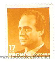 SELLO 17 PESETAS 1990 NUEVO SERIE BASICA JUAN CARLOS I (Sellos - España - Juan Carlos I - Desde 1.986 a 1.999 - Nuevos)