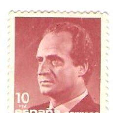 Sellos: SELLO 10 PESETAS 1990 NUEVO SERIE BASICA JUAN CARLOS I. Lote 21154026